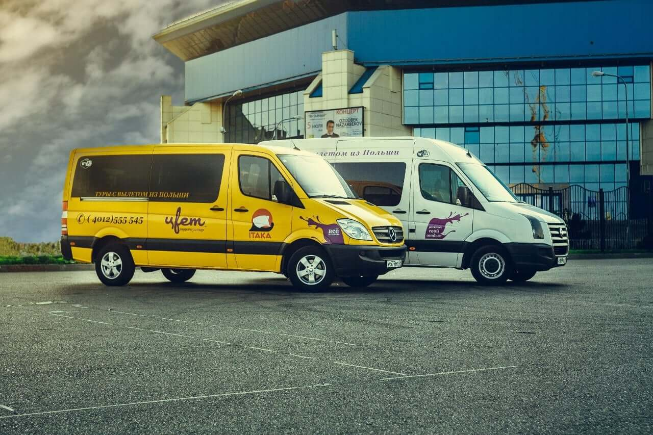 Микроавтобусы - Трансфер из Калининграда